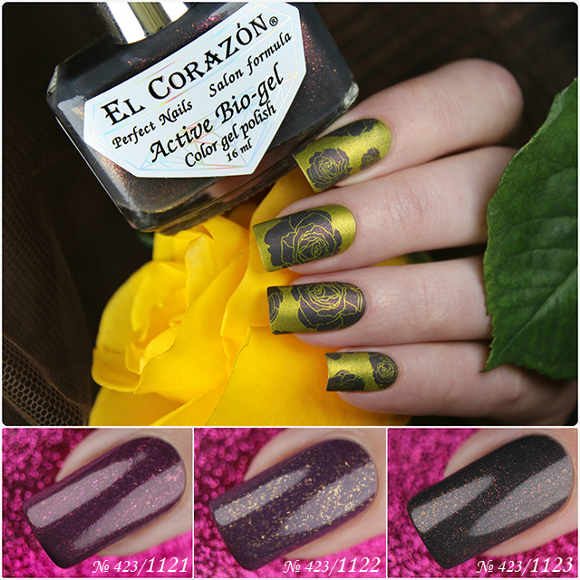EL Corazon Active Bio-gel Color gel polish Volcanic haze 423/1121
