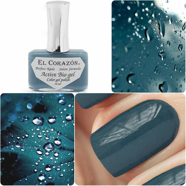 EL Corazon Active Bio-gel Color gel polish Cream №423/300