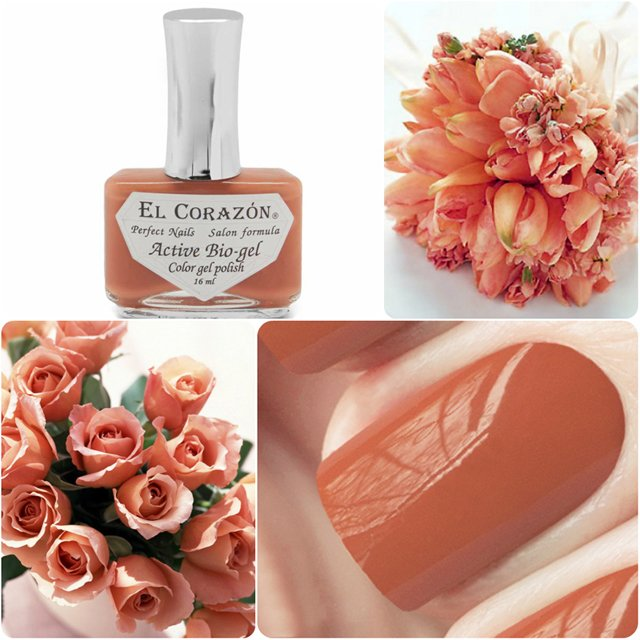 EL Corazon Active Bio-gel Color gel polish Cream №423/302