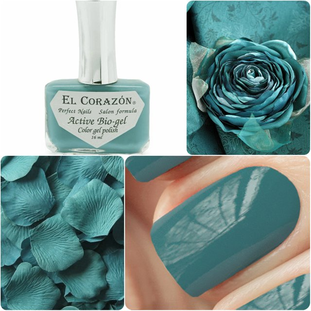 EL Corazon Active Bio-gel Color gel polish Cream №423/307