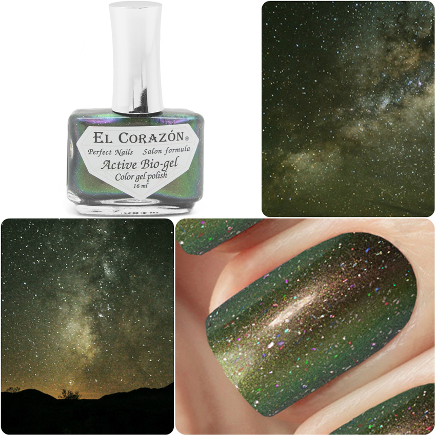 EL Corazon Active Bio-gel Color gel polish Universe 423/761 Orion Trapezium cluster