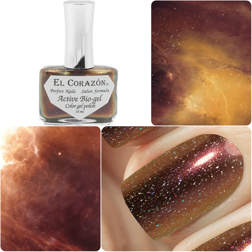 EL Corazon Active Bio-gel Color gel polish Universe 423/765 Evening Venus