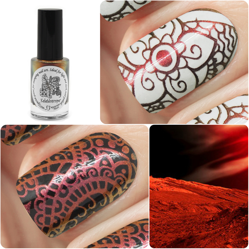 EL Corazon Kaleidoscope Special paint for stamping nail art Stm-53 mysterious Mars