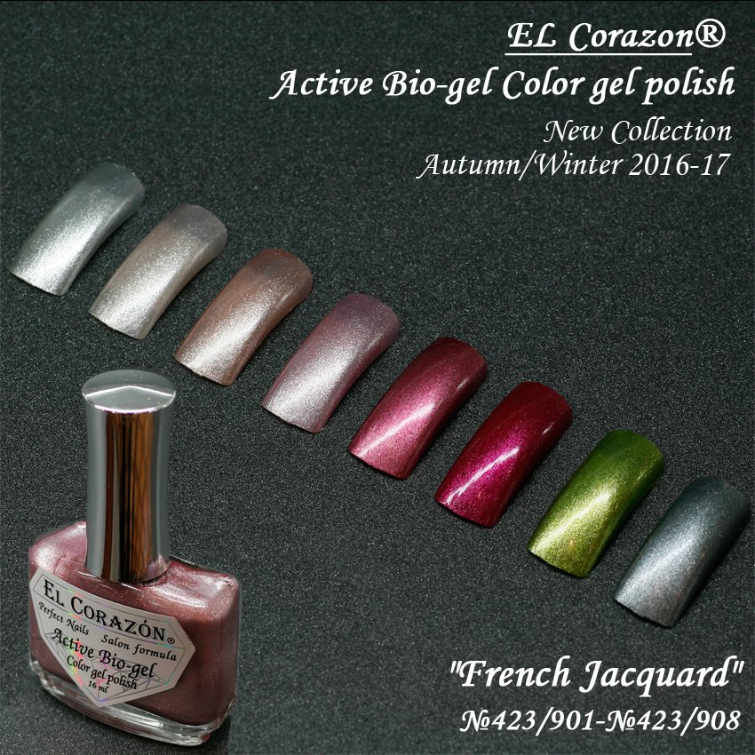 El Corazon French jacquard Active Bio-gel Active Bio-gel 423/901-423/908