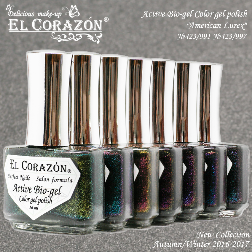 EL Corazon Active Bio-gel Color gel polish American Lurex