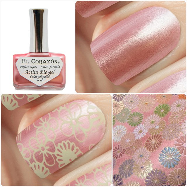 EL Corazon Active Bio-gel Color gel polish Japanese silk 423/933
