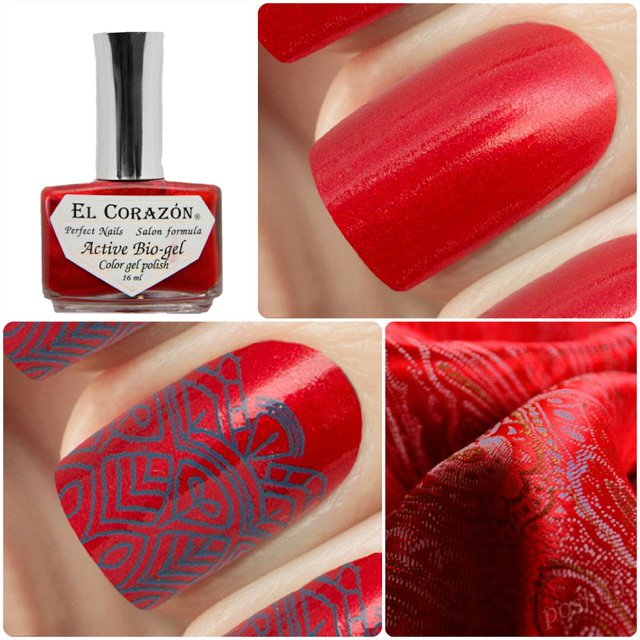EL Corazon Active Bio-gel Color gel polish Japanese silk 423/943
