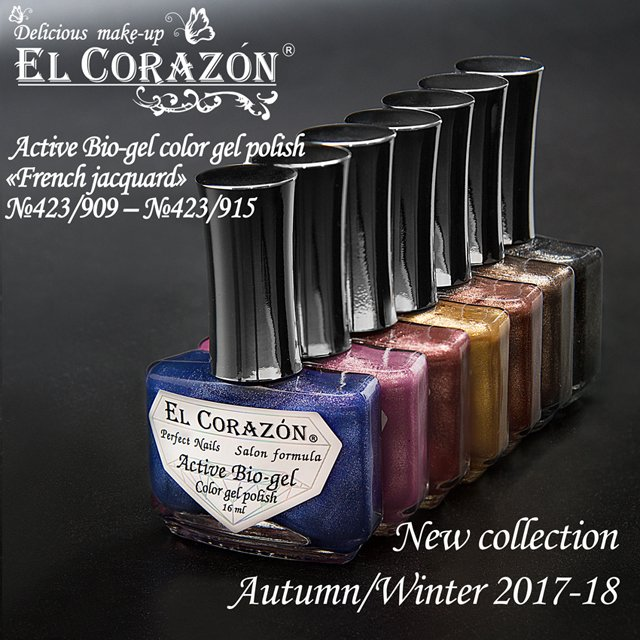 El Corazon French jacquard Active Bio-gel Active Bio-gel 423/909-423/915