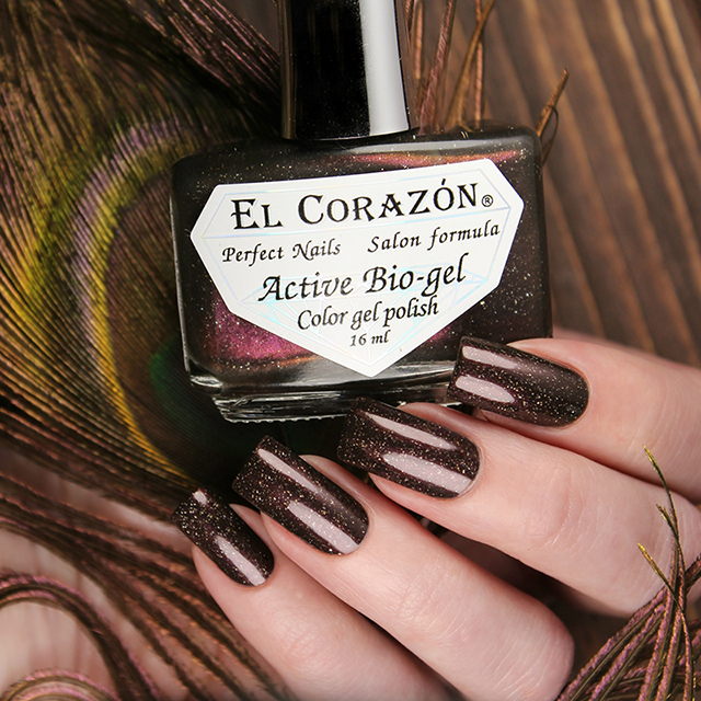 EL Corazon Peacock's tail 423/1063