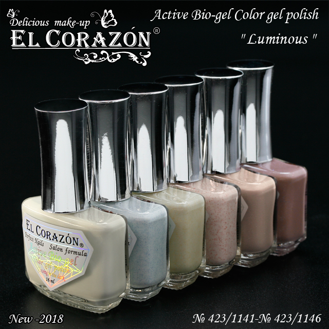 Active Bio-gel Color gel polish Luminous 423/1141-№423/1146