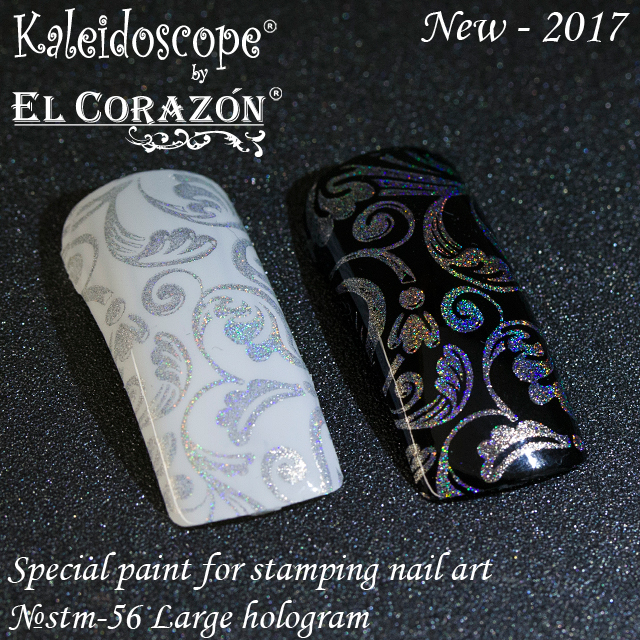 краска для стемпинга, Special paint for stamping nail art Stm-56 Large Hologram