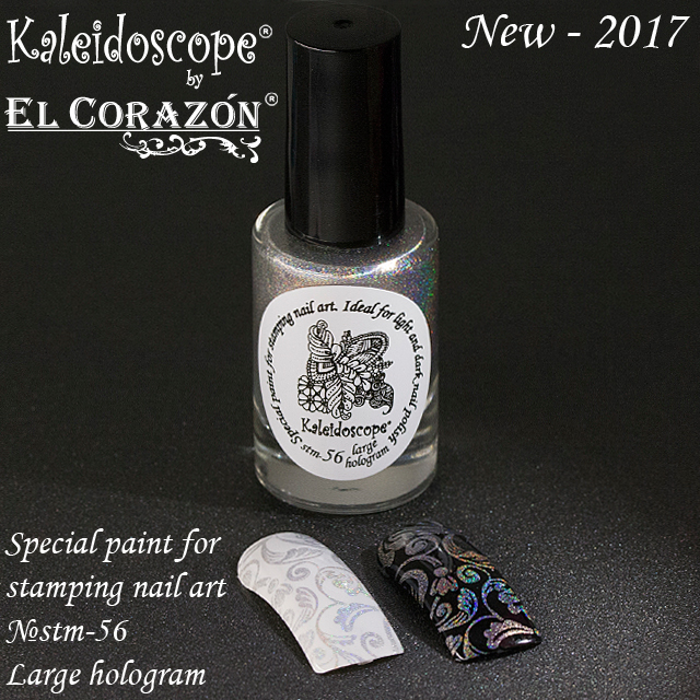 краска для стемпинга, Special paint for stamping nail art Stm-56