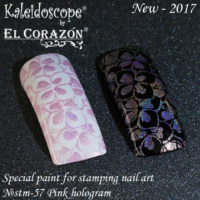 краска для стемпинга, Special paint for stamping nail art Stm-57 Pink hologram